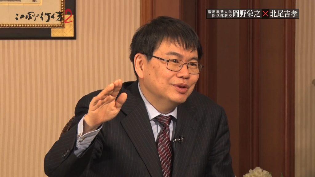 #1 2018/04/07放送 慶応義塾大学医学部 教授 岡野栄之 前編