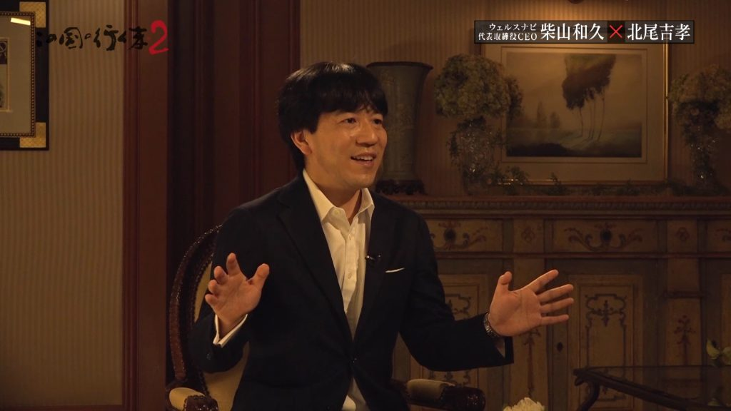 #3 2018/04/21放送 ウェルスナビ株式会社代表取締役CEO 柴山和久 前編