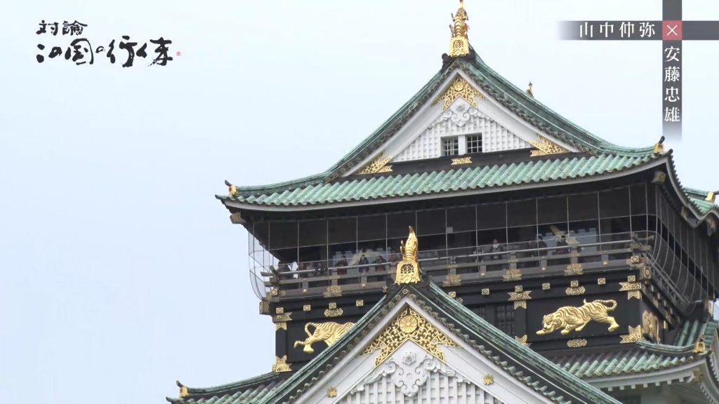 第3弾 2017/06/24放送 京都大学 iPS細胞研究所所長 山中伸弥