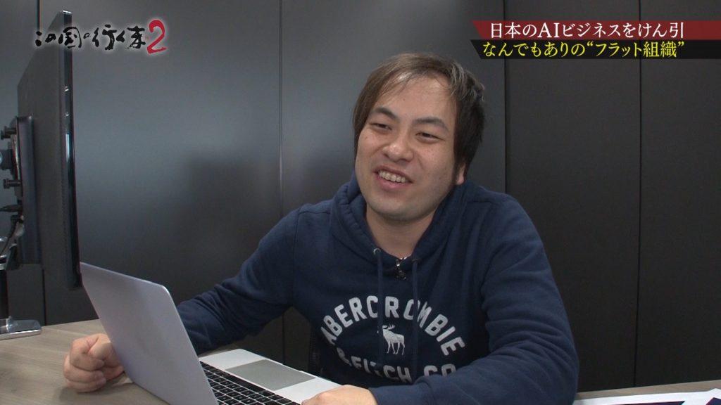 #10 2018/06/09放送 株式会社ABEJA 代表取締役社長CEO兼CTO 岡田 陽介 後編