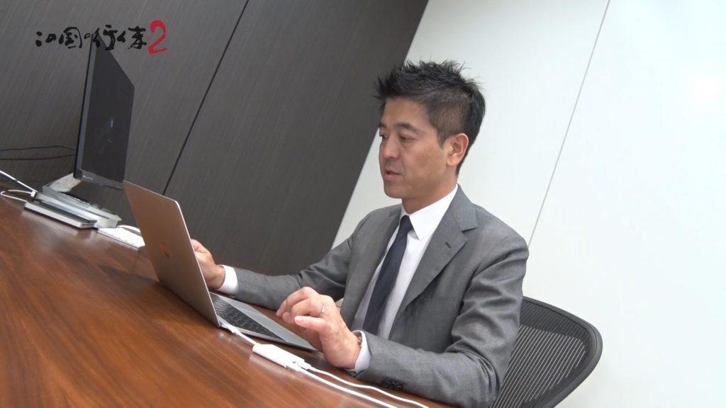 #8 2018/05/26放送 RPAホールディングス株式会社 代表取締役CEO 高橋 知道 後編