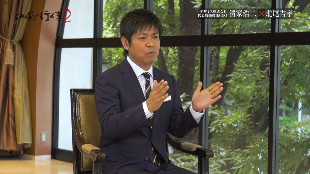 #27 2018/10/06放送 デザミス株式会社 代表取締役兼CEO 清家 浩二 前編