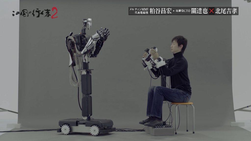 #30 2018/10/27放送 株式会社メルティンMMI 代表取締役 粕谷昌宏 後編
