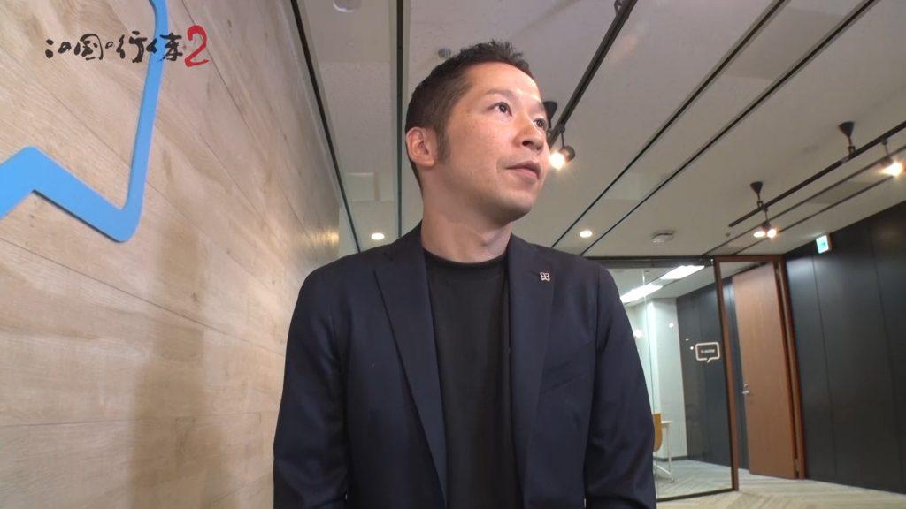#36 2018/12/15放送 株式会社ネオキャリア 代表取締役 西澤 亮一 後編