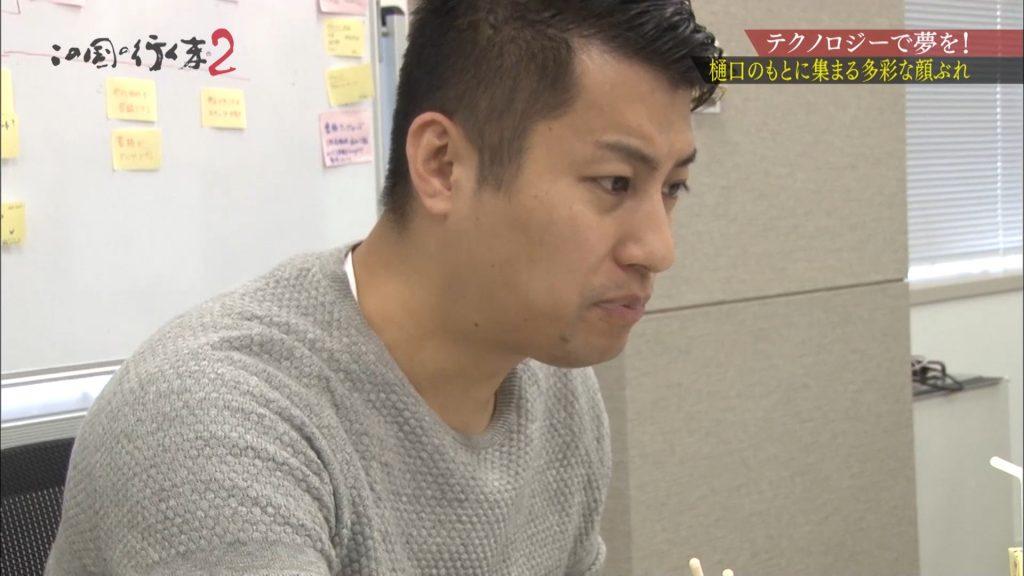 #41 2019/01/26放送 株式会社GA technologies 代表取締役社長 樋口 龍 後編