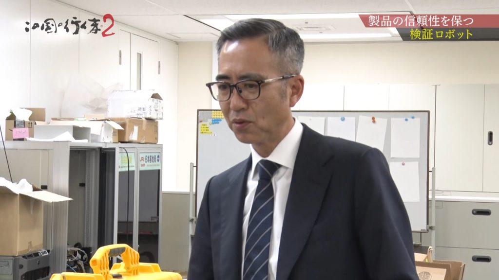 #43 2019/02/09放送 イネーブラー株式会社 代表取締役社長 篠原 隆浩 後編