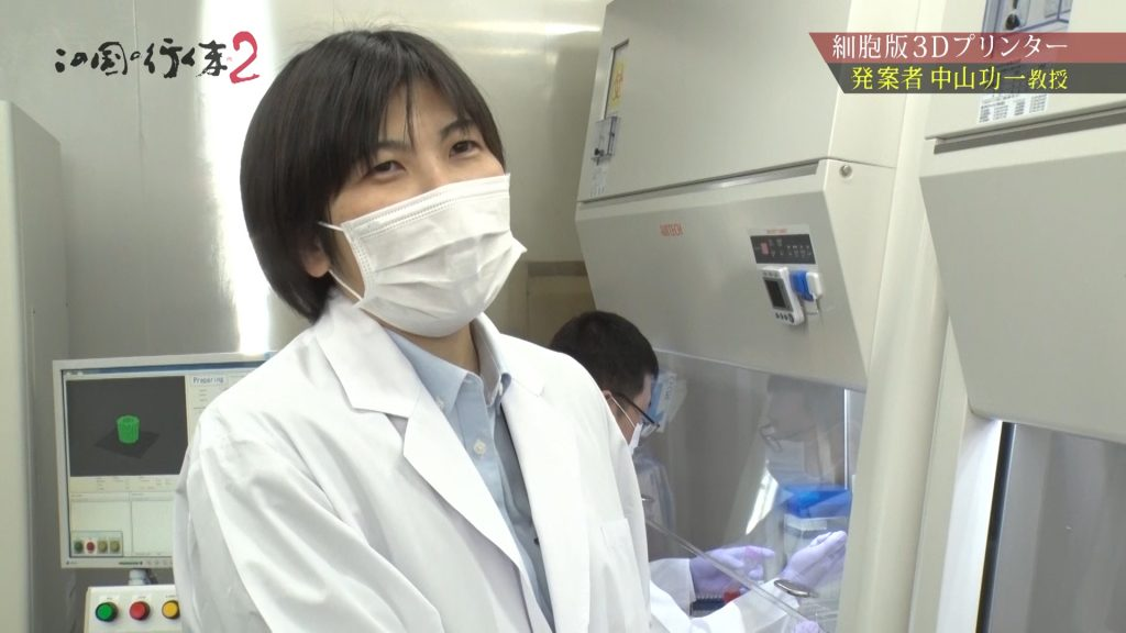 #45 2019/02/23放送 株式会社サイフューズ 代表取締役 秋枝 静香 後編