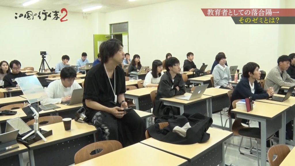 #59 2019/06/01放送 ピクシーダストテクノロジーズ株式会社 代表取締役CEO 落合 陽一 後編