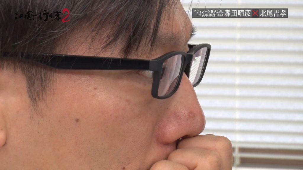 #61 2019/06/15放送 エディジーン株式会社 代表取締役CEO 森田 晴彦 後編