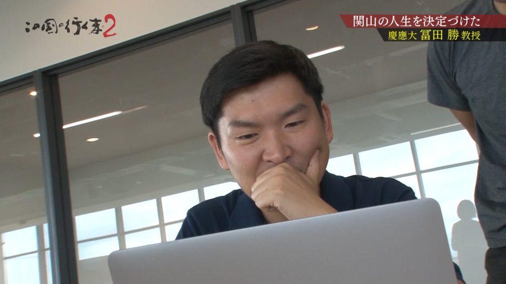 #68 2019/08/03放送 Spiber株式会社 取締役兼代表執行役 関山 和秀 後編