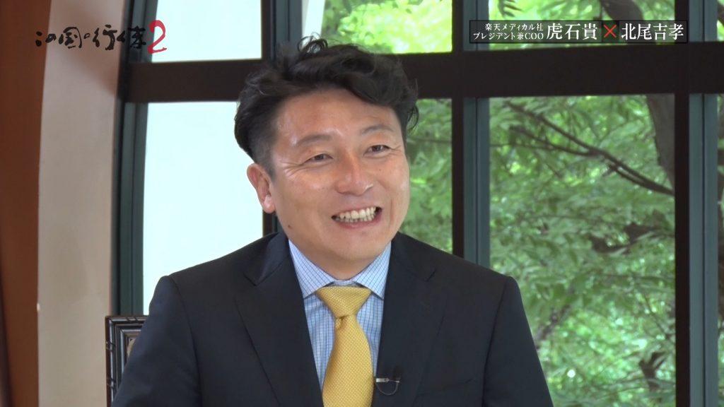 #69 2019/08/10放送 楽天メディカル社 プレジデント兼COO 虎石 貴 前編