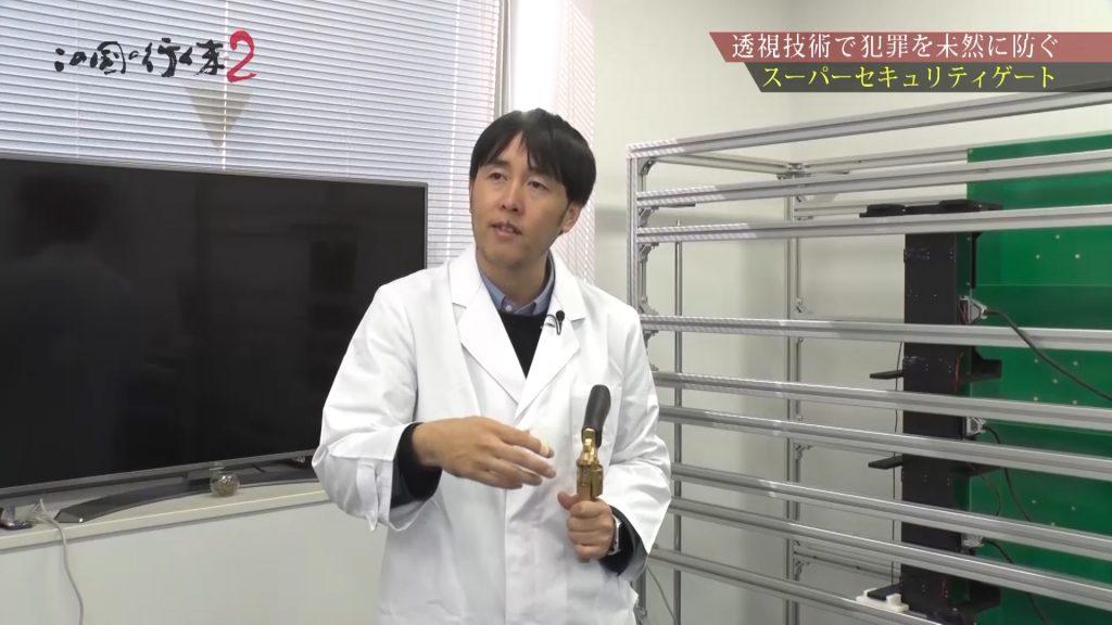 #87 2019/12/21放送 神戸大学 教授 工学博士 木村 建次郎 後編