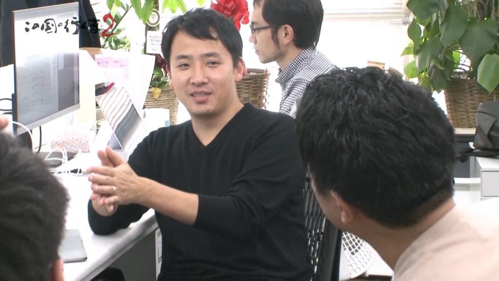 #96 2020/02/22放送 AI inside株式会社 代表取締役社長CEO 渡久地 択 後編