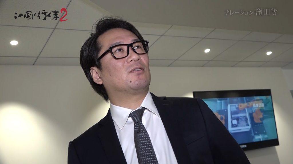 #98 2020/03/07放送 株式会社ALBERT 代表取締役社長兼CEO 松本 壮志 後編