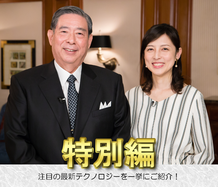 ★S2 第51弾 特別編